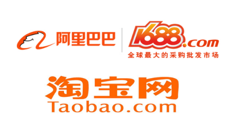 1688-taobao